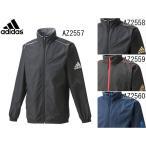 アディダス adidas メンズ ESSENTIALS ベーシック ウインドブレーカージャケット(裏起毛) スポーツ トレーニング ウィンド ジャケット