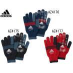 アディダス adidas プロフェッショナル ニットグローブ 野球 トレーニング 手袋 防寒 冬物