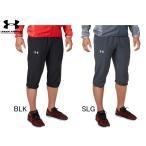 アンダーアーマー UNDER ARMOUR メンズ UA STORMウーブンカプリ スポーツ トレーニング ランニング 七分丈 パンツ
