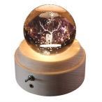 オルゴール クリスタル ボール かわいい おしゃれ 間接照明 LEDライト USB充電式 投影機能 インテリア 癒しグッズ クリスマス プレゼント 誕生日プレゼント 結婚