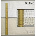 DMC アイーダリボンテープ 16カウント 10cm幅 販売単位1m *色を選択してください(BLANC ECRU)  【クロスステッチ 刺繍布 生地】