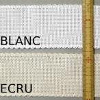 DMC アイーダリボンテープ 16カウント 5cm幅 販売単位1m *色を選択してください(BLANC ECRU) 【クロスステッチ 刺繍布 生地】