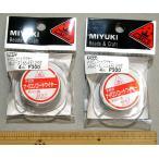 MIYUKI ナイロンコートワイヤー  4m巻 クリア メタルビーズ(カシメ玉)2ヶ付 *太さを選択してください(K4555約0.2mm、K2324約0.36mm)