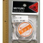 MIYUKI H559 テグス 8号 クリア 太さ約0.47mm 約10m巻