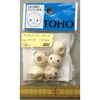 TOHO ドールヘッド H16-3 16mm穴の大きさ約6mm 5個入