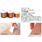 SEIWA トコノール 革の床面・コバの仕上剤 500g ※カラーを指定してください