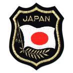 日本国旗ワッペン 日の丸 エンブレムワッペン シールド