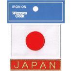 ワッペン 日本国旗 日の丸 S+JAPAN(赤)