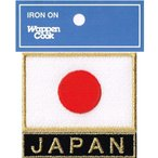 日本国旗 日の丸 ワッペン Sゴールド+JAPAN(黒金)
