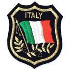 イタリア国旗 ワッペン エンブレムシールド