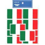 イタリア 国旗 ワッペン S 10枚※刺�