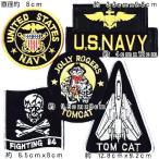 アメリカ海軍 ワッペン ミリタリーパッチ 米海軍 VF-84 セット
