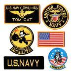 アメリカ軍 ミリタリーパッチ 米海軍 ワッペンセット