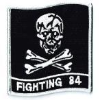 アメリカ海軍 ミリタリーパッチ FIGHTING84 ワッペン