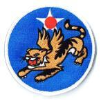 アメリカ空軍 ミリタリー ワッペン USAF第14空軍フライングタイガー