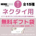 ショッピングワッペン ワッペン 国旗
