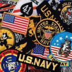 アメリカ軍 ワッペン エンブレム ミリタリーパッチ 6枚セット4軍  ご要望あり
