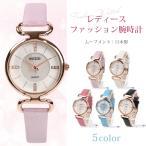 レディース ファッション 腕時計 時計 カラー 防水PU