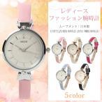 レディース ファッション 腕時計 時計 カラー PUベル