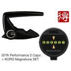 G7th Performance 2 CAPO Satin Black [ブラック] + KORG Magnetune セット