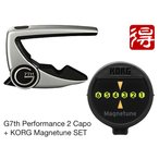 G7th Performance 2 CAPO Silver [シルバー] + KORG Magnetune セット