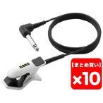 【まとめ買い】KORG CM-200-WHBK 10個セット(新品)【送料無料】