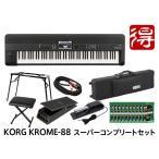 KORG KROME 88 Key Model [KROME-88] Super Complete Set