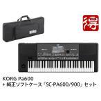KORG Pa600 + 純正ソフトケース「SC-PA600/900」セット