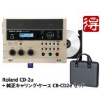 Roland CD-2u + 純正キャリング・ケース CB-CD2e セット