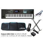 Roland JUNO-DS61 エントリーパック