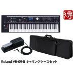 【即納可能】Roland VR-09-B キャリングケースセット(新品)【送料無料】