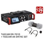 TASCAM DR-701D + 専用アクセサリーパッケージ AK-DR70C セット【送料無料】
