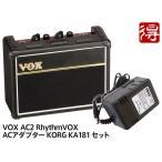 VOX AC2 RhythmVOX AC2RV + 純正ACアダプター KA181