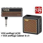 VOX amPlug2 AC30 + amPlug2 Cabinet セット [AP2-AC/AP2-CAB]