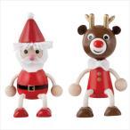 クリスマス 木の人形サンタクロース・トナカイセット 飾り チェコ