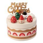 ケーキ 小物入れ クリスマス X'mas グ