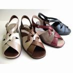 [アシックス ペダラ]【履くほどに愛着が湧く、手放せない1足になりそう。】asics Pedala WPL880 レディース 革靴 サンダル 仕事履き