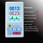 ガイガーカウンター ディスプレイ 核放射線 検出器 線量計 ベータ ガンマ X 線 テスター