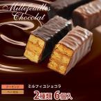 チョコレート ミルフィユショコラ ライト エル・マドロン ミルフィーユ ショコラ 秋冬