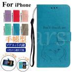 スマホケース iPhone 6 7 8 Plus 手帳型ケース 蝶柄 マグネット IPHONE X XR XS MAX 保護ケース iphone 11 12 mini pro max ケース カード収納 薄型