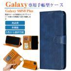 Galaxy S8 SC-02J SCV36 ケース 手帳型 スマホケース 革 ギャラクシー S8+ SC-03J SCV35 カバー 財布型 マグネット式 シンプル GALAXY 保護ケース ベルト