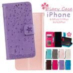 iPhone8 Plus 手帳型ケース スマホケース マグネット ベルト アイフォン8 プラス 携帯ケース かわいい レザー カード収納 iPhone 財布型カバー ストラップ