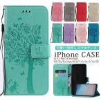 スマホケース iPhone8 Plus 手帳型ケース 蝶柄 マグネット ベルト アイフォン8 プラス 携帯ケース カード収納 薄型 ストラップ iPhone 財布型カバー かわいい