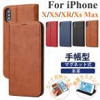 スマホケース iPhone X XR XS MAX 13mini pro max 手帳型ケース 全面保護 耐衝撃 アイフォン x xr xs マックス 財布型ケース カード収納 IPHONE X XR XS MAX