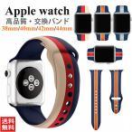 アップルウォッチ 38mm 40mm 42mm 44mm ベルト 腕時計ベルト 男女兼用 Apple Watch series SE 1 2 3 4 5 6 交換バンド 軽量 apple watch バンド 耐久性 シリコン