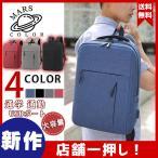 送料無料!リュックサック 軽量 ビジネスバック メンズ レディース USBポート 鞄 バッグ ビジネスリュック 大容量 バッグ安い 通学 通勤 旅行