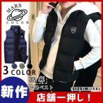 ダウンベスト メンズ 中綿ベスト 大きいサイズ アウター カジュアル 無地 ジャケット大きいサイズ 防寒 防風 作業服 軽量 ベスト 秋冬 防風中綿