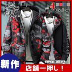中綿コート ショート丈 中綿ジャケット リバーシブル 大きいサイズ メンズ ショート丈 軽量 フード付き 冬アウター コート迷彩 防寒