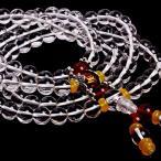 宝石内側 8ミリ グリーンクォーツ カトリック キリスト教 108 マラ数珠祈りビーズ ブレスレット ジュエリー 35 インチ 正規輸入品