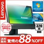 PC パソコン 一体型PC Lenovo レノボ ThinkCentre A70z 0401W1J オールインワン パソコン Core2 Duo Windows7 320GB DVD-RW リファービッシュPC 中古